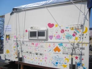 ボラセン脇に設置されている新潟県中越地震でも使用された避難施設