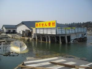 海に近い地域の被害状況