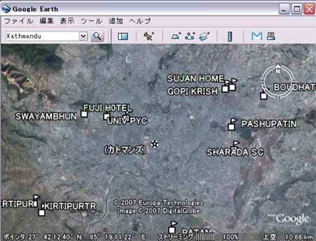 nepal-bhutan-googleearth-sm.jpg